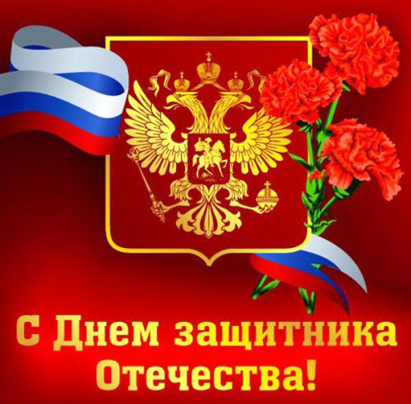 Всех мужчин поздравляем с 23 февраля!