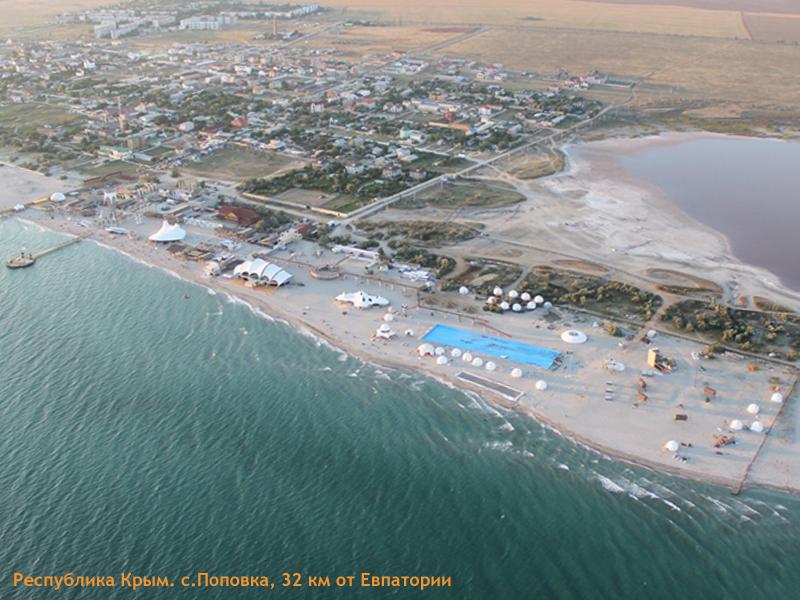 Крым, с.Поповка, 32 км от Евпатории