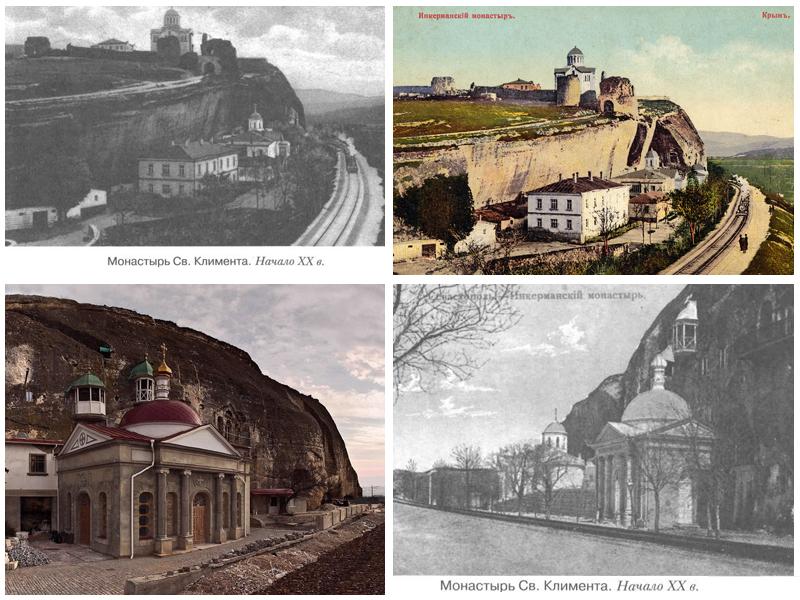 Мужской пещерный монастырь в Инкермане