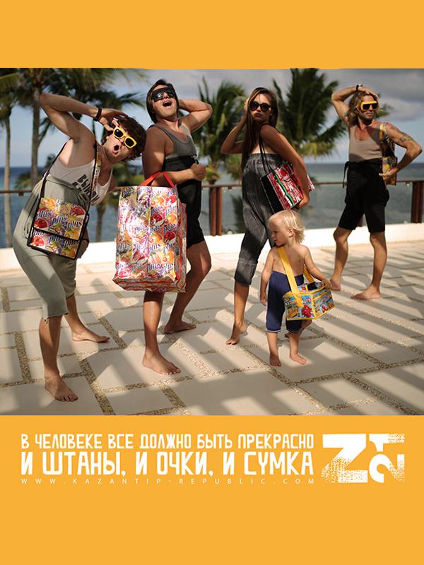 Kazantip 2013 Тренд сезона