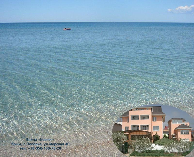 Отдых в Поповке у моря