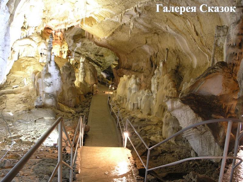Экскурсии по Крыму: Поповка - Мраморная пещера