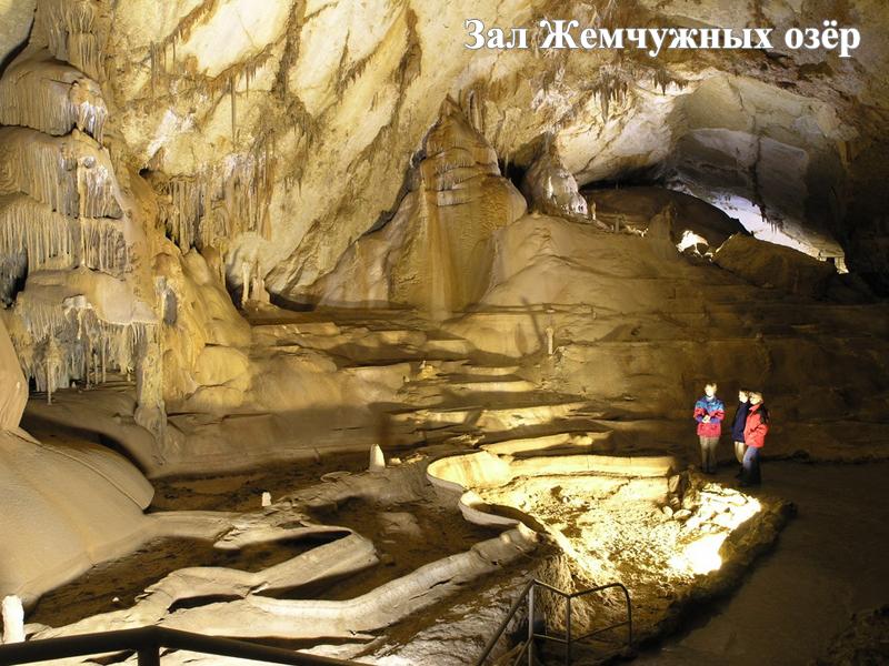 Экскурсии по Крыму: в Мраморную пещеру из Поповки