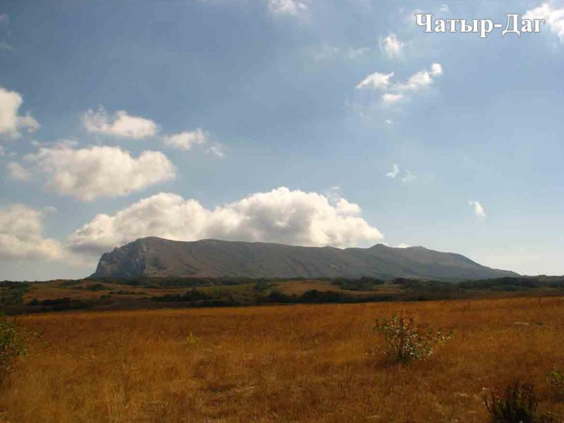 Экскурсии по Крыму: Мраморная пещера из Поповки