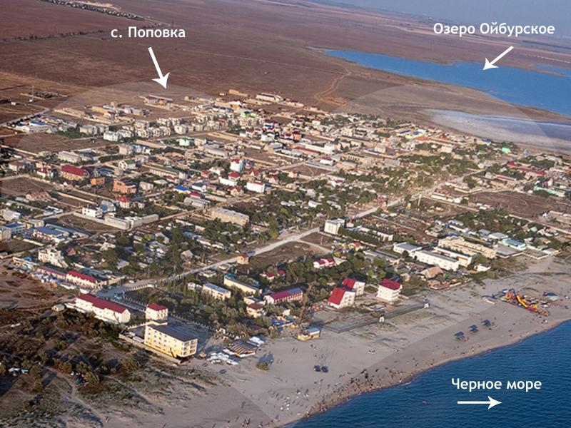 Крым, с.Поповка на побережье Черного моря