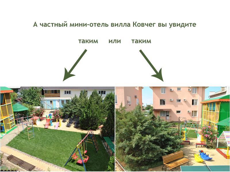 Вилла Ковчег жилье в Поповке