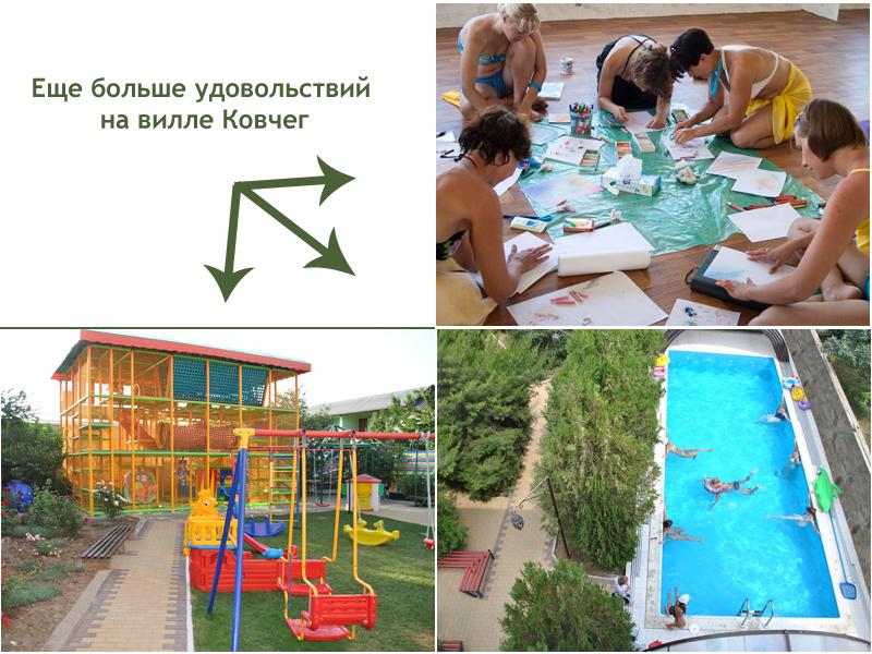 Поповка отдых в Крыму